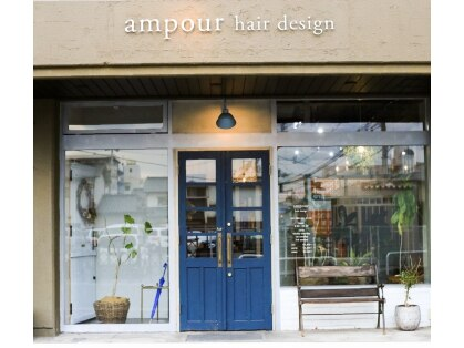 アンプール ヘアデザイン(ampour hair design)の写真