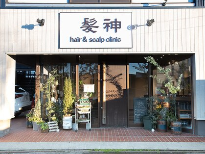 hair & scalp clinic 髪神