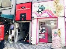 エクステンションズアンドウィッグ ハウハイ 大分店(Extensions&Wig How High)の雰囲気(いずみやビル1階☆ピンクの看板が目印です♪)