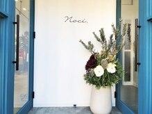 ノチ(Noci)の雰囲気(アンティークブルーの扉が目印。左がHAIR右がドッグサロンです)