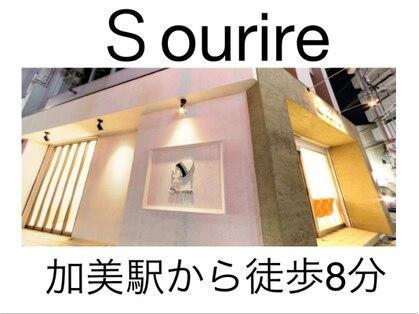 スリール(Sourire)の写真