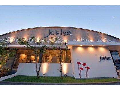 ジョイヘアー 臼杵店(JOIE hair)