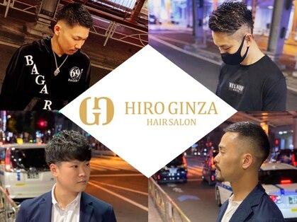 ヒロギンザ 恵比寿店(HIRO GINZA)の写真