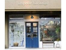 アンプール ヘアデザイン(ampour hair design)の雰囲気(温かい雰囲気の外観。きっと綺麗になって帰れる♪)
