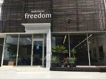フリーダム ライン 倉敷中庄店(freedom ligne)