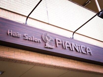 ヘアーサロン ピアニカ(hair salon PIANiCA)の写真