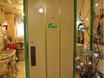 美容室ファニーズの写真