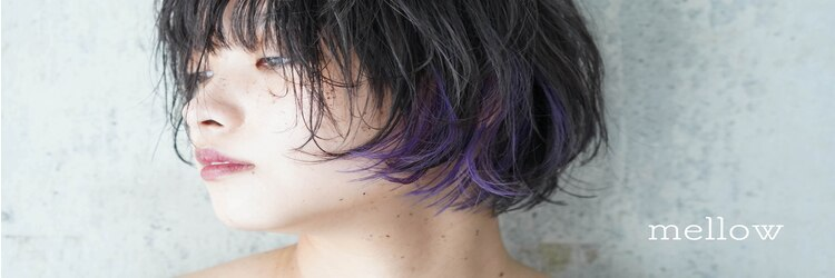 ヘア スペース メロウ(hair_mellow)のサロンヘッダー