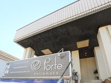 ポルト ヘアーアンドメイク(Porte Hair&Make)の雰囲気(階段を登って2階です (裏にエレベーターもあります))