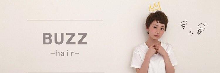 バズヘアー(BUZZ hair)のサロンヘッダー