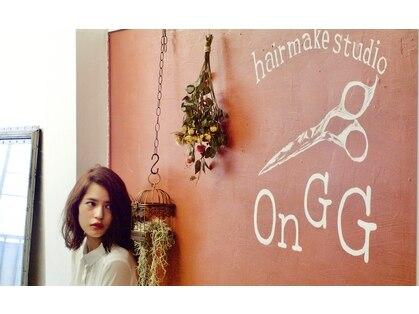 オング(OnGG)の写真