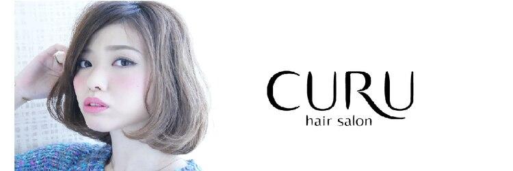 クル 津田沼店(CURU)のサロンヘッダー