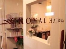 ロイヤルヘアー(ROYAL HAIR)