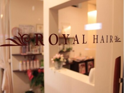 ロイヤルヘアー(ROYAL HAIR)の写真
