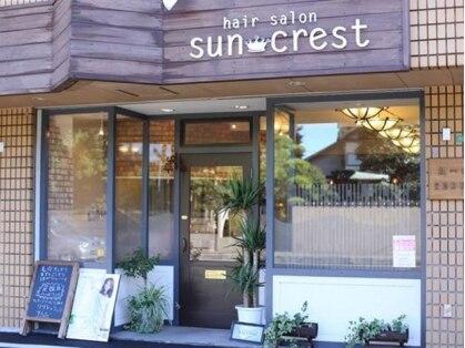 ヘア サロン サン クレスト(hair salon sun crest)の写真