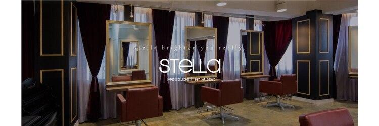 ステラ(STeLLa)のサロンヘッダー