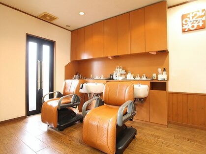 美容室 チャオ(Ciao)の写真