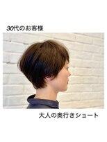 『奥行きがポイント』大人カッコいいショートヘア