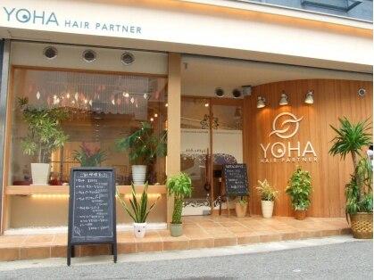 ヨハ ヘア パートナー(YOHA hair PARTNER)の写真