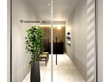 YOSHIZAWA Inc. PREMIUM 築地店  【ヨシザワ インク プレミアム】