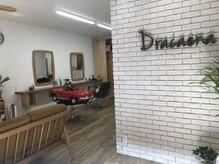 ドラセナ(Dracaena)の雰囲気(入店時にスリッパに履き替えていただきます。)