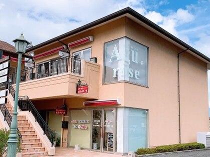 アグ ヘアー ローズ 富士店(Agu hair rose)の写真