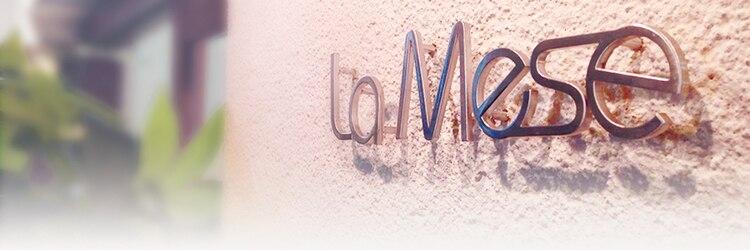 ラミューゼ(La Mese)のサロンヘッダー