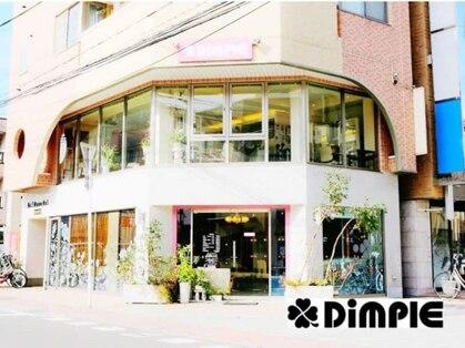 ディンプル 越谷駅前(DiMPlE)の写真