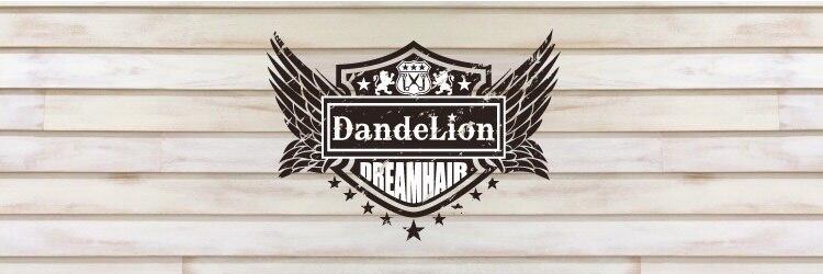 ダンデライオン(DandeLion)のサロンヘッダー