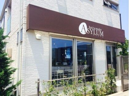 アサイラム(ASYLUM)