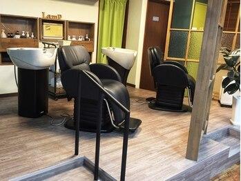 ランプ ヘアルーム(Lamp Hair Room)の写真/肩肘張らず、等身大の自分で過ごせる♪女性スタイリストのみの柔らかな空間で、ゆったり綺麗を楽しめる