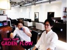 メンズ ヘアー ガーデン フロー(MEN'S HAIR GARDEN FLOW)の雰囲気(MEN'S HAIR GARDEN FLOW)