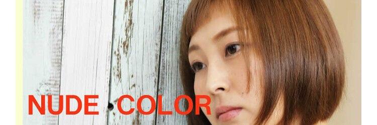 ヌード カラー 姥子山店(NUDE COLOR)のサロンヘッダー