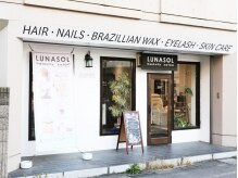 Lunasol Beauty Salon 福生本店