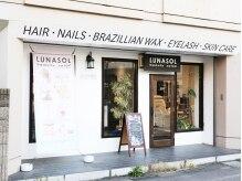 ルナソル ビューティーサロン 福生本店(Lunasol Beauty Salon)