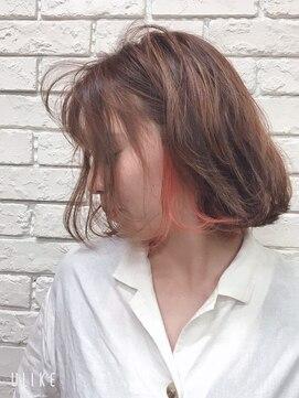 リミックス 飯塚店(Remix)夏インナーオレンジボブ
