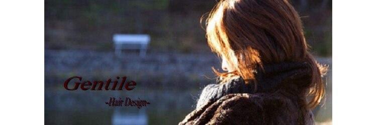 ジェンティーレ ヘアデザイン みつわ台店(Gentile Hair Design)のサロンヘッダー