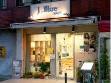 ジェイブルーヘアー 鶴ヶ島(J.Blue HAIR)の雰囲気(アットホームな雰囲気が地元で愛されています♪)