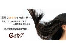 イースタイル 三郷店 (e-style)