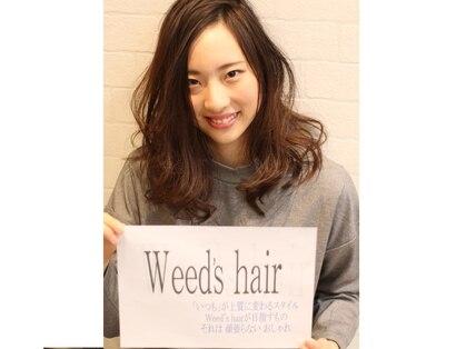 ウィーズヘアー(Weed's Hair)の写真