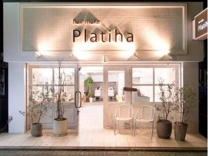 ヘアメイク プラティハ(hair make Platiha)の写真