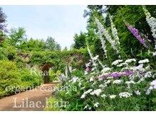 オーガニックアンドアロマ ライラック(Organic Aroma Lilac)