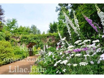 オーガニックアンドアロマ ライラック(Organic Aroma Lilac)の写真