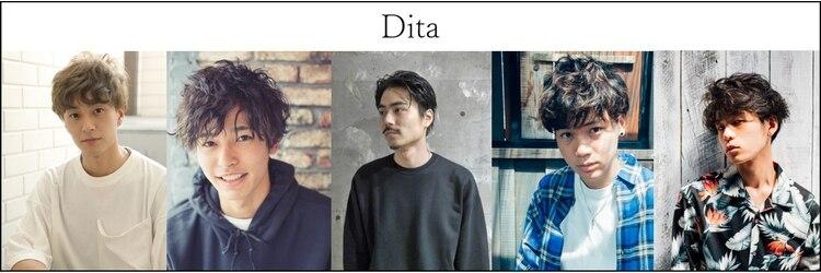 ディータ(Dita)のサロンヘッダー
