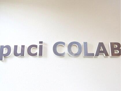 プチコラボ(Puci COLAB)の写真