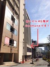 ★横浜駅 北改札からの道案内★
