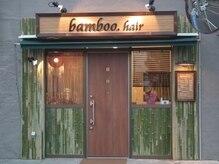 バンブーヘアー(bamboo. hair)