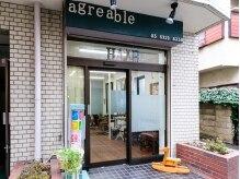 アグレアブル(agre able)の雰囲気(外観☆ご来店お待ちしております。)