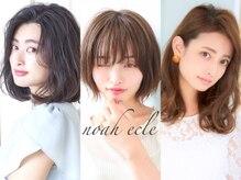ノアエクレ 銀座(noah ecle)