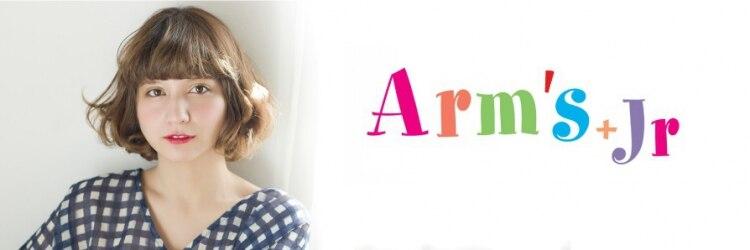 アームズプラスジュニア(Arm's+Jr)のサロンヘッダー